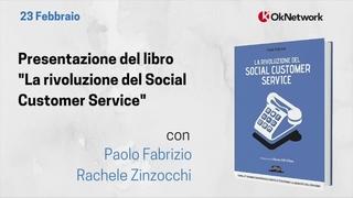 Evento Paolo Fabrizio parte 1